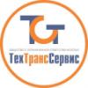 ТехТрансСервис